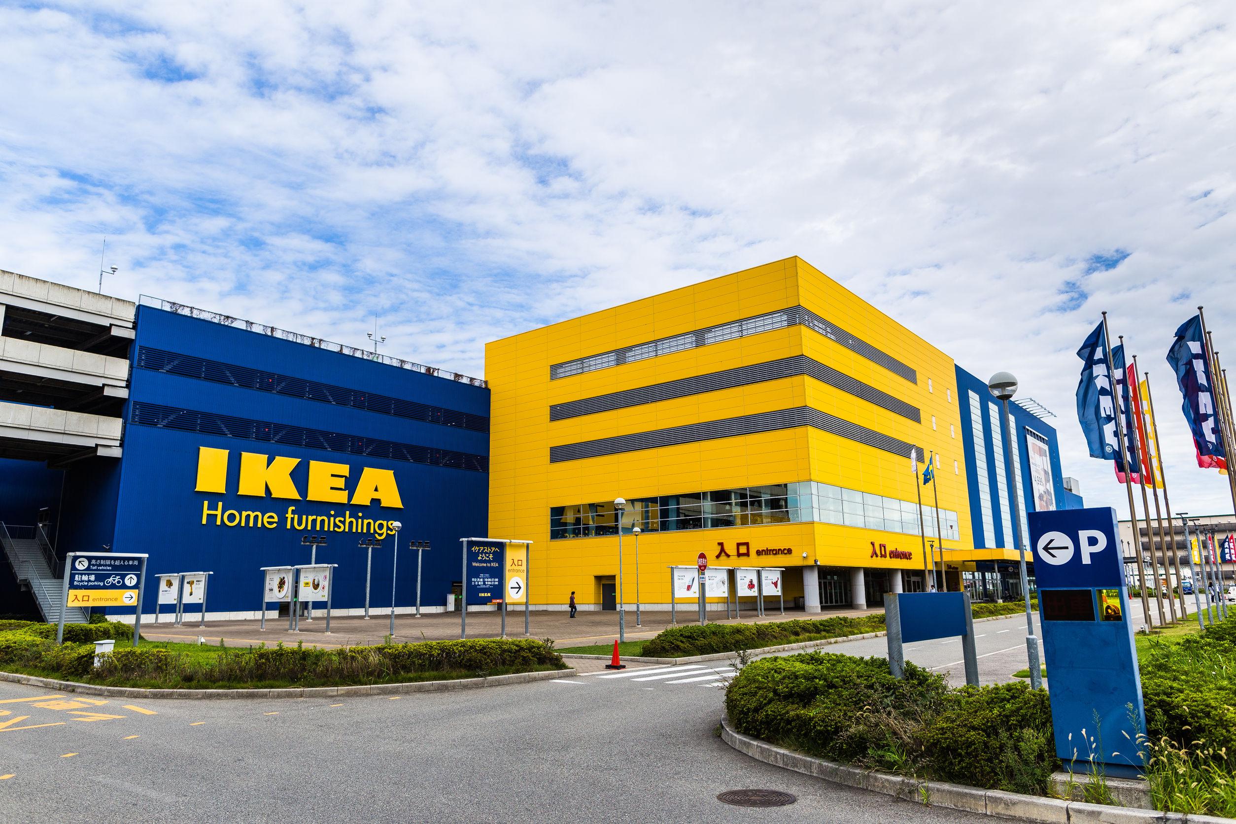 Ikea e sonos un 39 alleanza per la musica del futuro enkey - Ikea tutti prodotti ...